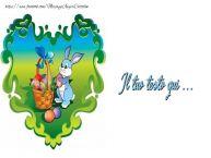 Crea cartoline personalizzate con testo di Pasqua Pasqua