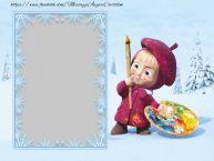 Crea cartoline personalizzate per Bambini | Cornice fotografica
